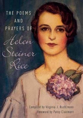 rice-poem-book